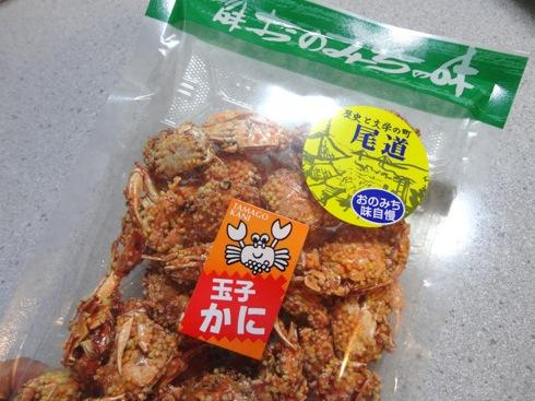 玉子かに、ひとくち蟹おつまみのカリカリ食感