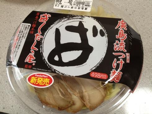 ばくだん屋 つけ麺がファミマから発売!中国地方限定