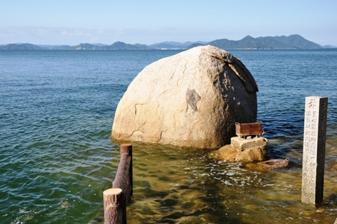 因島 地蔵鼻 満潮時の画像