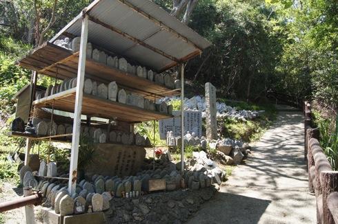 因島 地蔵鼻のお返し地蔵
