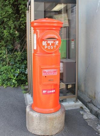 府中市 上下町 白壁の町並み 古い郵便ポスト