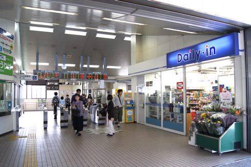 海田市駅 改札口も自動改札に