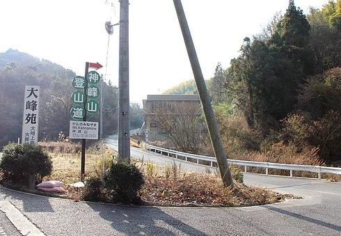 神峰山 展望台への登山道