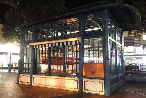 かよこバス 横川駅で展示