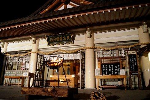 広島護国神社 本殿の画像