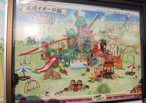 みよし運動公園 遊具 完成予想図
