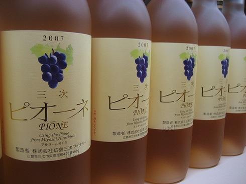三次ピオーネのワイン 画像