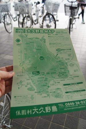 大久野島 サイクリングマップ