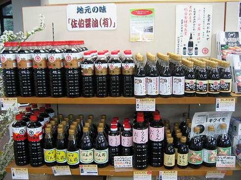 道の駅 スパ羅漢 ご当地のお醤油