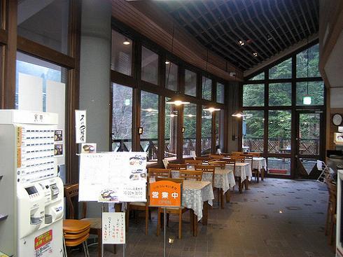 道の駅 スパ羅漢 レストラン