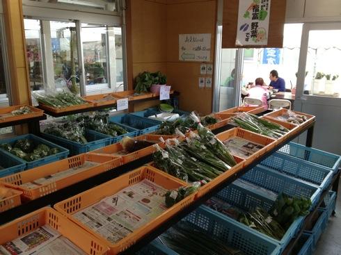 福富物産しゃくなげ館 野菜市2