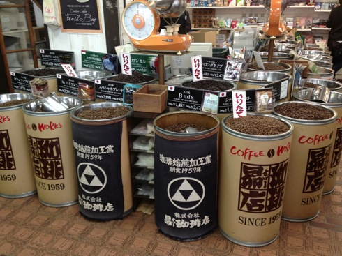昴珈琲店 呉のコーヒー屋さんの店内
