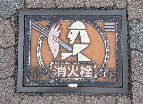 横川 消火栓のマンホール