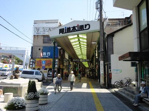 足形みち 尾道本通商店街入口の写真