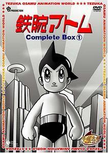 鉄腕アトム DVD