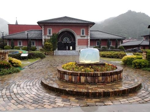 広島 ガラスの里 入口の写真