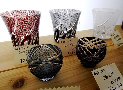 広島 ガラスの里のグラス