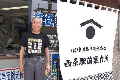 東広島市西条のお酒Tシャツ 観光協会にて販売