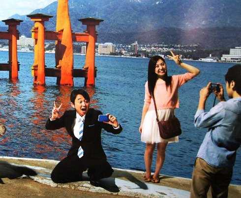 有吉弘行 「行かなきゃ おしい!広島県」 厳島神社 ポスター