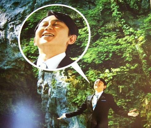 有吉弘行 「行かなきゃ おしい!広島県」 帝釈峡 雄橋ポスター