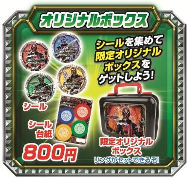 仮面ライダーアクションスタジアム、広島で仮面ライダーに変身