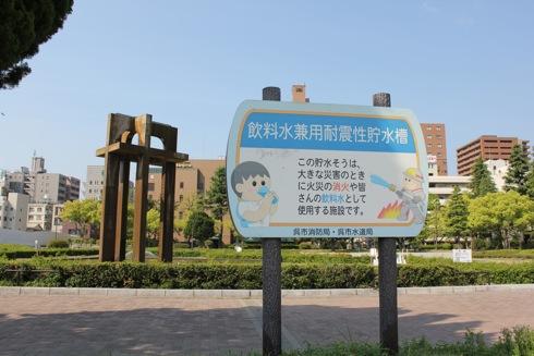呉市 中央公園の画像6