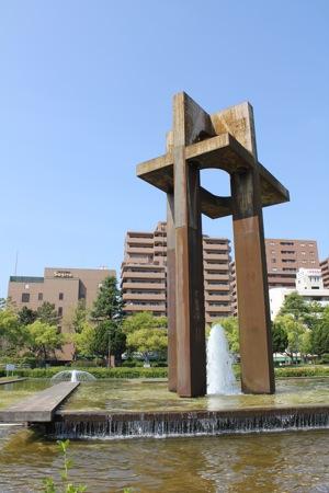 呉市 中央公園の画像4