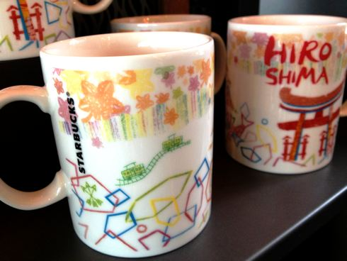 スタバ 地域限定マグカップ、広島マグ