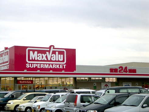 マックスバリュが山口で 移動販売