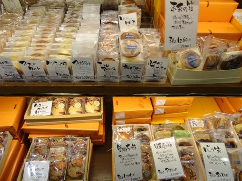お菓子茂(OKASHIMO) 焼き菓子の写真
