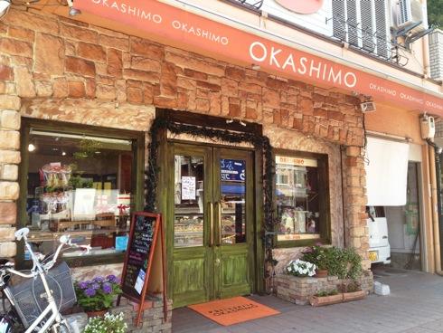 お菓子茂(OKASHIMO) カラフルでかわいい舟入のケーキ屋