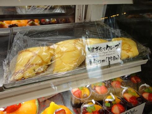 お菓子茂(OKASHIMO) 店内画像3
