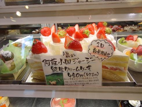 お菓子茂(OKASHIMO) ショートケーキの画像