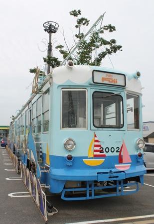パルティフジ坂 電車の画像4