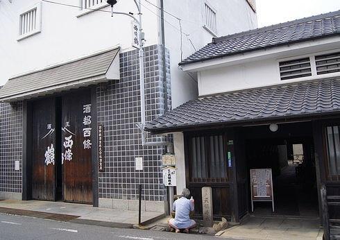 東広島市西条 酒蔵通り、仕込み水 試飲スポット