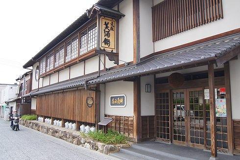 酒蔵通り、東広島市西条の町並み レストラン