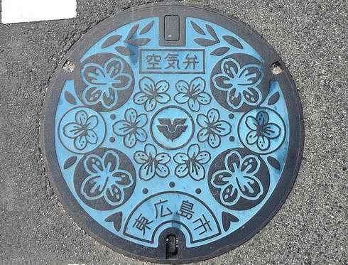 東広島市西条 空気弁マンホール