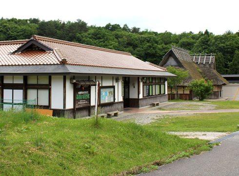 八幡原公園 高原の自然館
