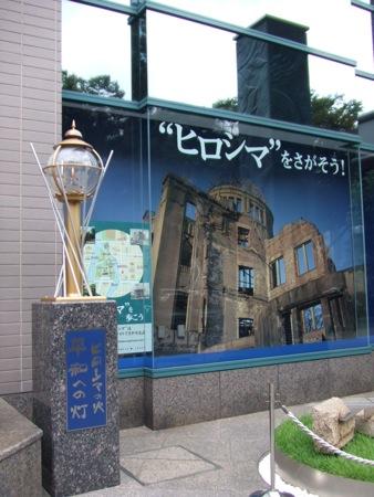 ヒロシマの火 平和への灯など、NHK広島局に残る