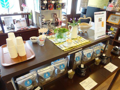 東広島市 アースベリーコーヒーの店内の様子