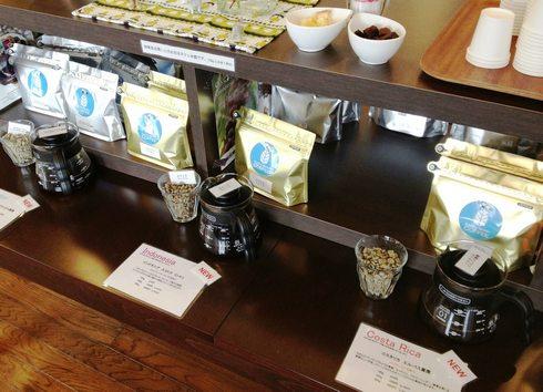 アースベリーコーヒー、全ての珈琲を試飲してみた