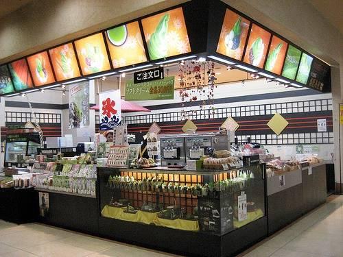 広島 菓匠茶屋、駿河園がプロデュース