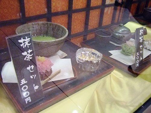 広島 菓匠茶屋 駿河園プロデュース 店内メニュー