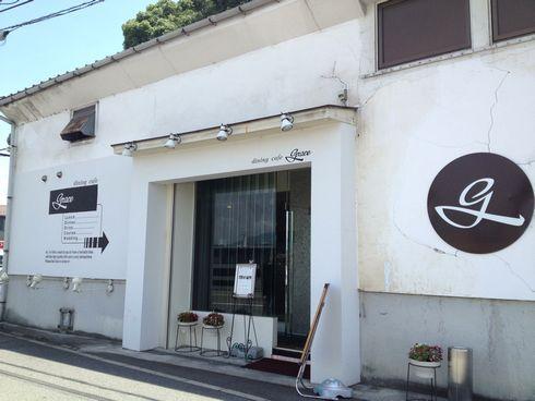 宇品のカフェ グレースでランチ、倉庫を改装した店内には滝やシャンデリア