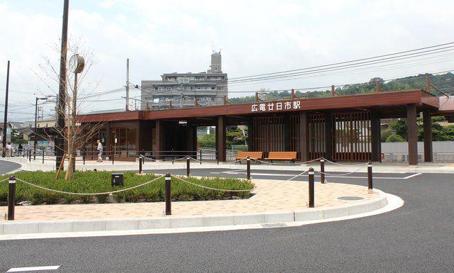 広電 廿日市駅 画像