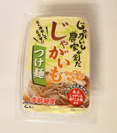 じゃがいもつけ麺、安芸津赤土じゃがいもから出来た麺が新しい