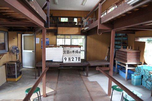 佐伯錦鯉市場 の画像