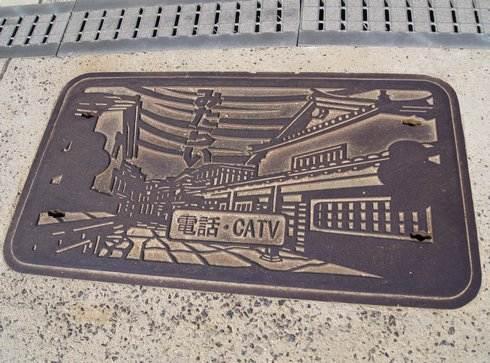 呉市 大崎下島(御手洗)のマンホール 電話やCATV