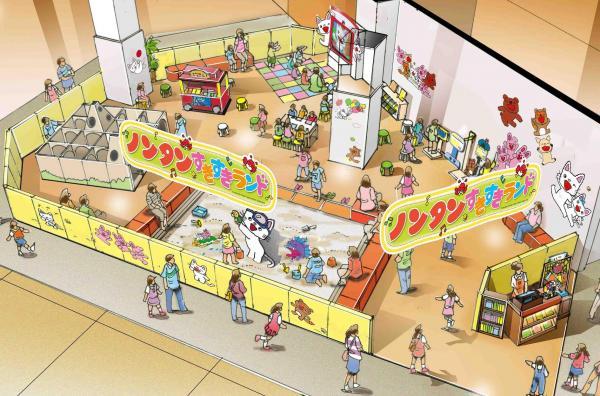 ノンタンすきすきランド、ららぽーと横浜店内にオープン!