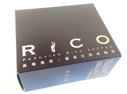 ペルーのコーヒー豆を広島で超高圧熟成、RiCO(リコ)の珈琲